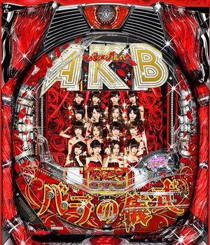 CRぱちんこAKB48 バラの儀式.JPG