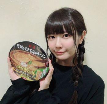 竹達彩奈-180401.JPG